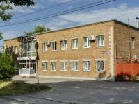Таганрог, Смирновский переулок, дом 26А. офисное здание Таганрогский межрайонный отдел государственной статистики