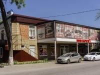Таганрог, Смирновский переулок, дом 34А. магазин