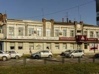 Таганрог, Смирновский переулок, дом 17. многофункциональное здание