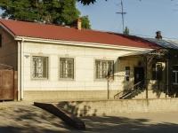 Таганрог, Смирновский переулок, дом 25. офисное здание