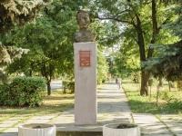 Таганрог, Смирновский переулок. памятник Революционеру Смирнову В.С.