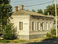 Таганрог, улица Шевченко, дом 57. многоквартирный дом