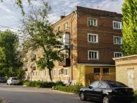 Таганрог, улица Шмидта, дом 5. многоквартирный дом