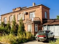 Таганрог, улица Шмидта, дом 8А. многоквартирный дом