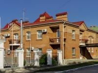Таганрог, гостиница (отель) Золотой берег, улица Шмидта, дом 16А