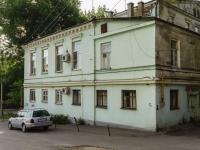 Таганрог, Шмидта ул, дом 17