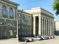 Таганрог, Энгельса ул, дом 1