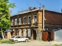 Таганрог, Энгельса ул, дом 14