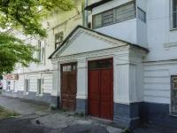 Таганрог, Комсомольский пер, дом 9