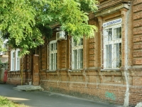 Taganrog, alley Krasny, house 7. office building