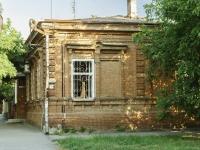 Таганрог, Красный пер, дом 7