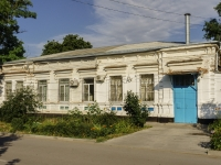 Taganrog, alley Krasny, house 36. office building