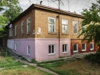 Taganrog, alley Krasny, house 75. Apartment house