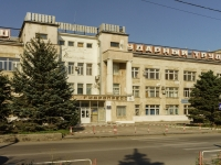 Taganrog, sq Severnaya, house 1. office building