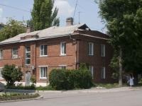 Таганрог, Свободы ул, дом 3