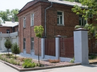 Taganrog, Svobody , house 5. Apartment house