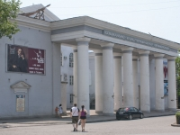 Таганрог, Свободы ул, дом 10