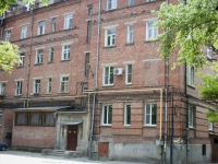 Таганрог, улица Свободы, дом 12. многоквартирный дом