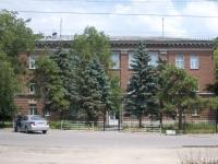 塔甘罗格, 美术学院 Детская школа искусств, Svobody , 房屋 16