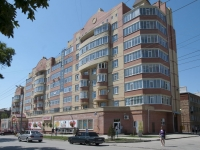 Taganrog, Svobody , house 17. Apartment house