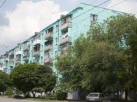 Taganrog, Svobody , house 18. Apartment house