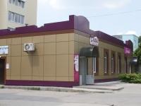 Taganrog, Svobody , house 19. store