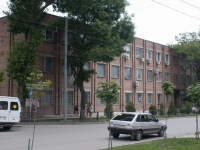 Taganrog, Svobody , house 20. office building