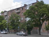 Taganrog, Svobody , house 22. Apartment house