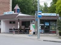 Taganrog, Svobody , house 24А. store