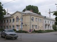 Таганрог, училище Профессиональное Училище № 32 ГОУ НПО, улица Свободы, дом 34