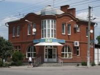塔甘罗格, Svobody , 房屋 46. 商店