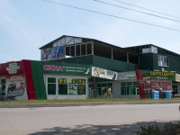 Taganrog, Svobody , house 100Г. shopping center