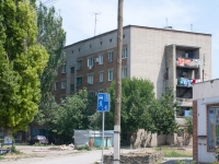 Taganrog, Svobody , house 100. Apartment house