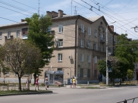 Taganrog, Trudovykh Rezervov st, house 9. Apartment house