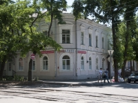Taganrog, Aleksandrovskaya st, house 13. Apartment house