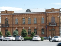 Taganrog, Aleksandrovskaya st, house 63. governing bodies