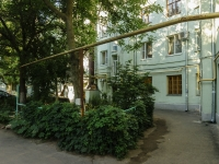 Taganrog, Aleksandrovskaya st, house 68. Apartment house