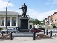 улица Александровская. памятник Памятник Александру I