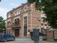 Taganrog, Anton Glushko st, house 19. office building