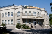 улица Греческая, дом 105. библиотека Центральная городская публичная библиотека имени А. П. Чехова