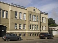 塔甘罗格, 图书馆 Центральная городская публичная библиотека имени А. П. Чехова, Grecheskaya st, 房屋 105