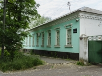 塔甘罗格,  , house 24. 写字楼