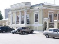 Taganrog, Lermontovsky alley, house 22. bank