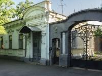 переулок Лермонтовский, дом 37. музей