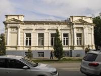 переулок Лермонтовский, дом 12. поликлиника