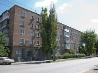 Taganrog, Lomakin st, house 106. Apartment house
