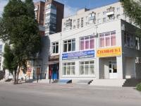 Таганрог, улица Москатова, дом 27Г. многофункциональное здание