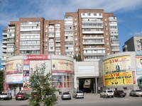 Taganrog, Moskatov st, house 27. Apartment house