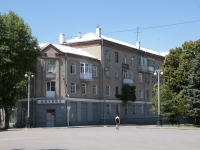 Taganrog, Oktyabrskaya sq, house 3. Apartment house