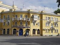 Таганрог, Октябрьская пл, дом 2